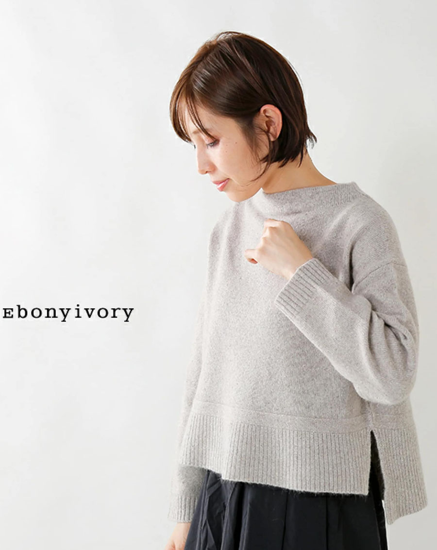 Áo len xuất Nhật