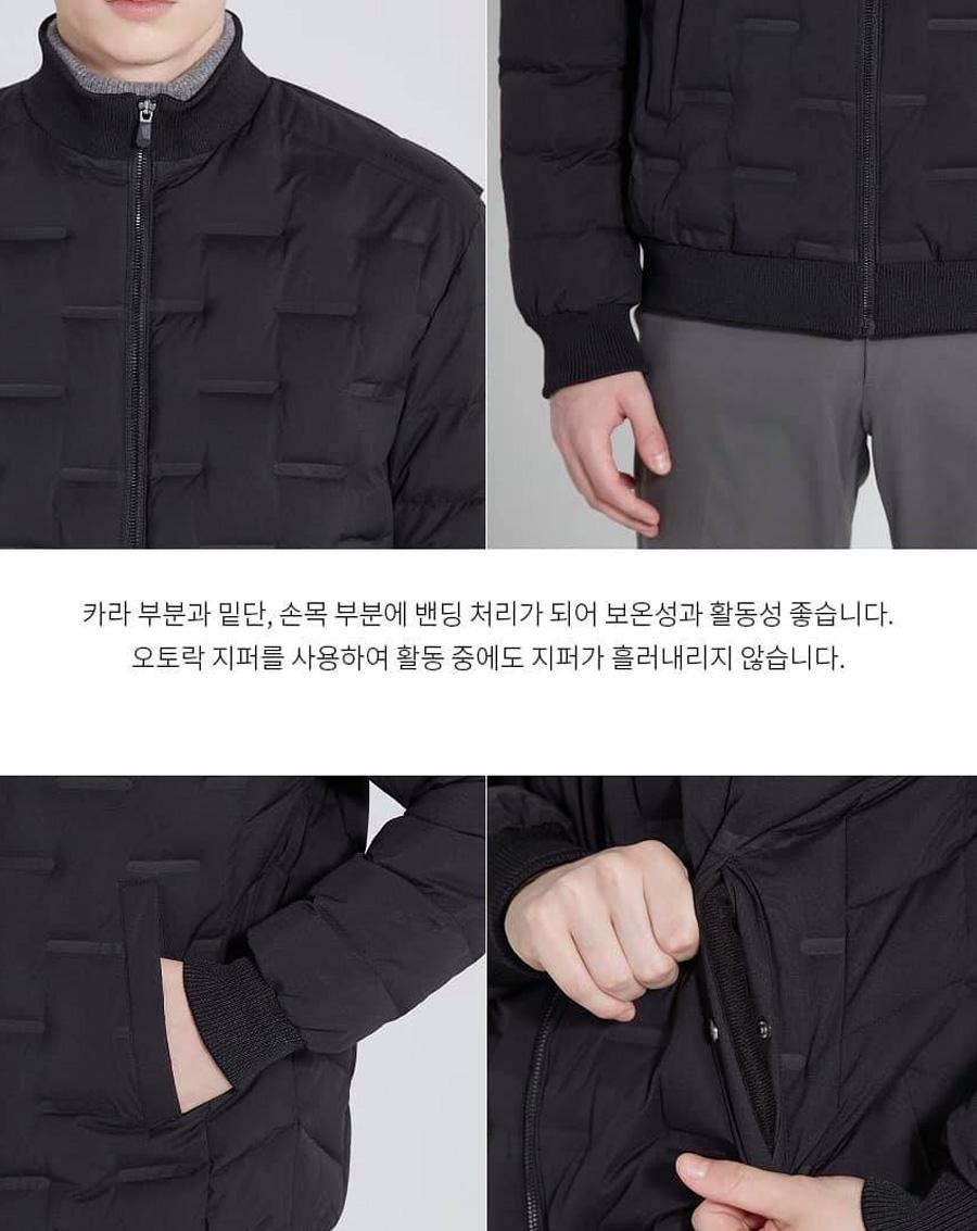 Áo phao lông vũ Hàn Quốc