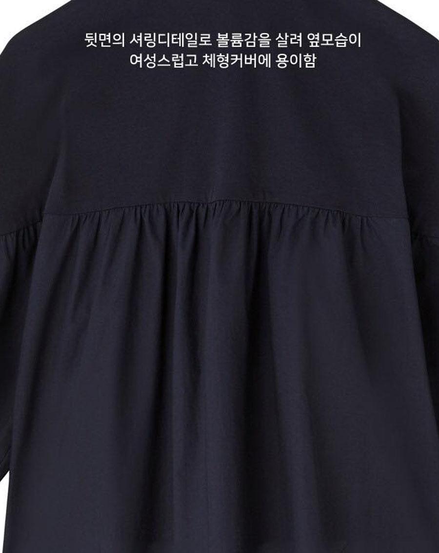 Áo sơ mi nữ Hàn Quốc