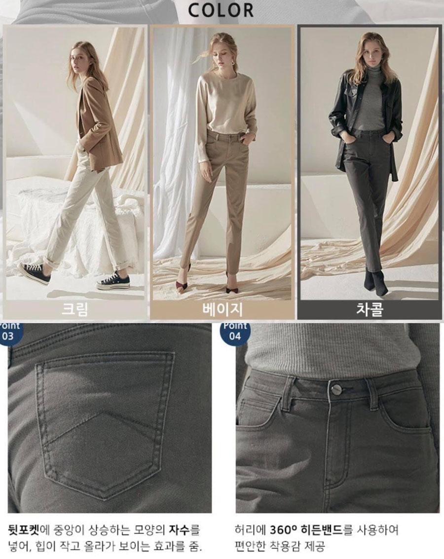 Quần Jeans Xuất Hàn